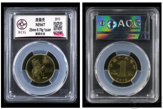 第一輪十二生肖紀念幣價格 最新價格表