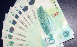 10元奥运纪念钞价格 奥运钞最新价格是多少
