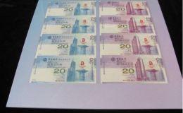 八面生辉纪念钞多少钱 八面生辉纪念钞价格