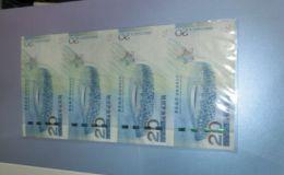 2008奥运会香港连体价格 奥运会香港连体钞