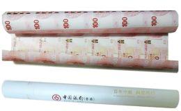 香港百年纪念钞大炮筒多少钱
