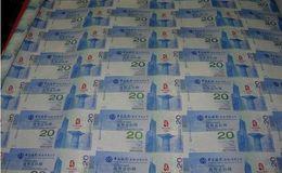 香港奥运纪念钞大炮筒多少钱