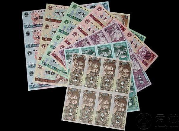 第四套人民幣四連體鈔最新價格 市場報價