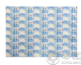 香港35連體整版鈔最新價格 香港35連體整版奧運鈔