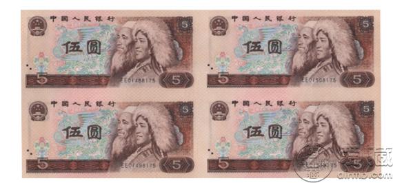 5元連體鈔最新價格 80版5元連體鈔價格