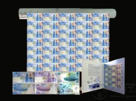 奧運連體鈔最新價格 奧運紀念鈔大全套價格