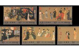 T158夜宴图邮票价格 价格及防伪标识
