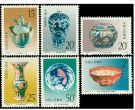 T166瓷器邮票价格 一套多少钱