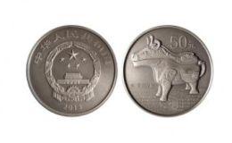 青铜器二组5盎司银币 市场价格及图片