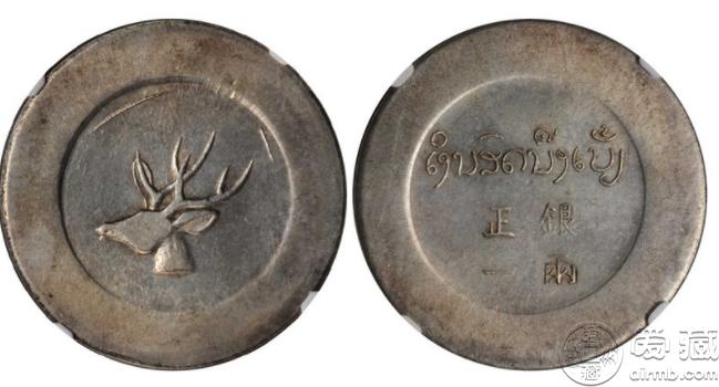 云南富字及鹿头银币有哪些区别