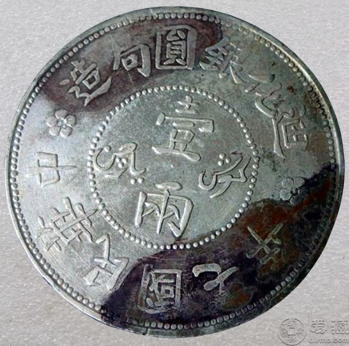 新疆迪化七年一两银币介绍