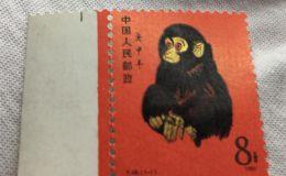 猴票1980单枚现价 猴票1980报价最新