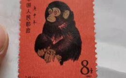 1980年猴票最新价格 80年猴票价格变化趋势