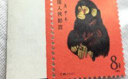 1980年的猴票现在值多少钱 1980年猴票价格