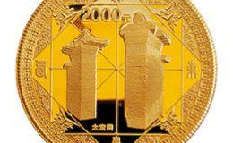 世界遗产系列贵金属纪念币 最新价格