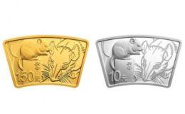 鼠年贺岁金银币价格 2020鼠年扇形本色金银币套装价格