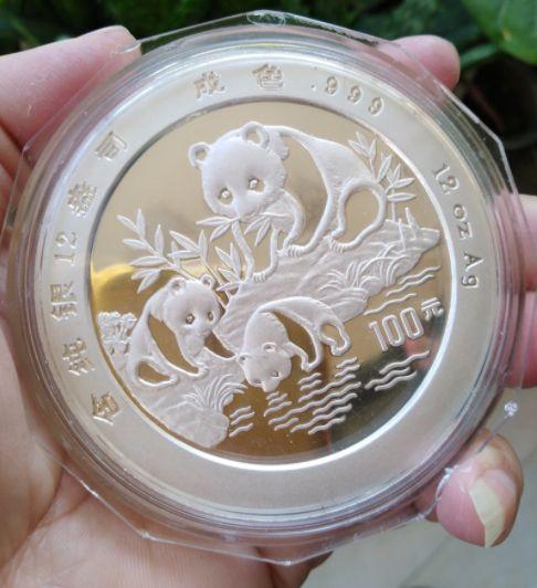 12盎司熊貓銀幣回收價格 哪里回收熊貓銀幣