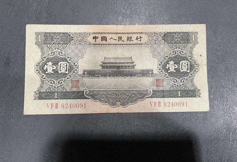1953年10元纸币回收价格 最新回收价格
