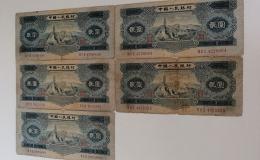 1953年2元宝塔山回收价格 值多少钱一张