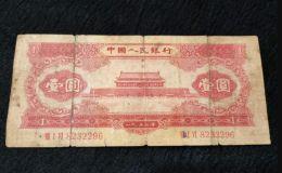 1953年天安门红1元回收价格