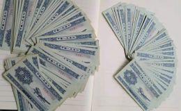 1953年长号二分纸币回收价格