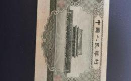 1956年天黑1元回收价格 最新价格行情