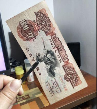 1960年5元人民幣回收價格 1960年5元現在價值多少錢
