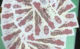 1960年钱币价格表图片 1960年1元钱币价格