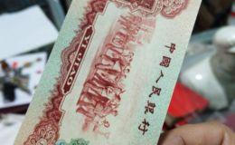 1960年一角回收价格 1960年枣红一角价格