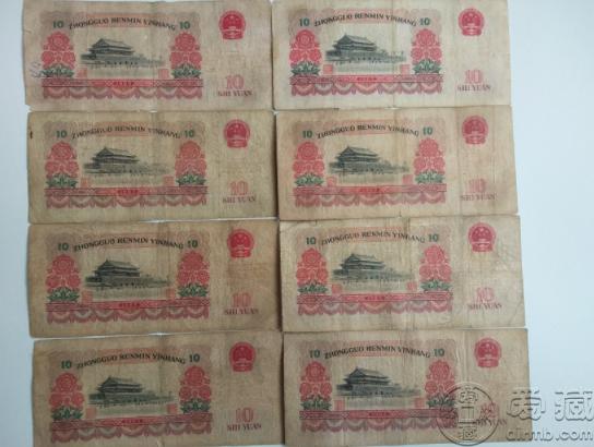 1965年的10元現在價格 65版10元值多少錢