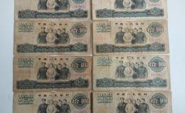 1965年的10元现在价格 65版10元值多少钱
