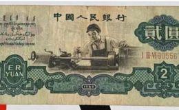 第三套人民币2元值多少钱 第三套车工2元纸币价格