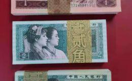 1980年2角纸币回收价格表图片