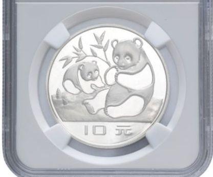 1983年熊貓1盎司銀幣回收價格 1983年熊貓1盎司銀幣值多少