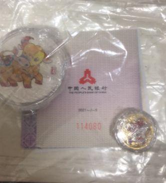 1984版熊貓金銀銅紀念幣回收價格