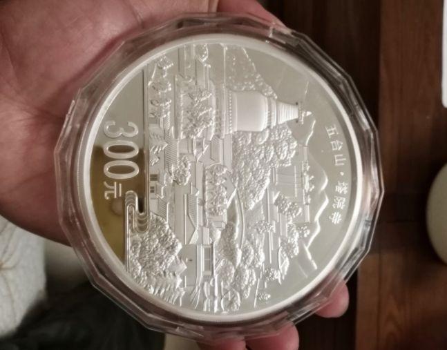 1984年熊貓1盎司銀幣回收價格 單枚回收價格