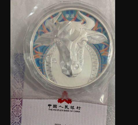 1984年熊貓金幣5枚套裝價格1 984年金套貓回收價格
