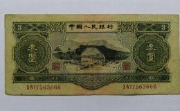 第二套人民币三元价格 三元价格单张及图片