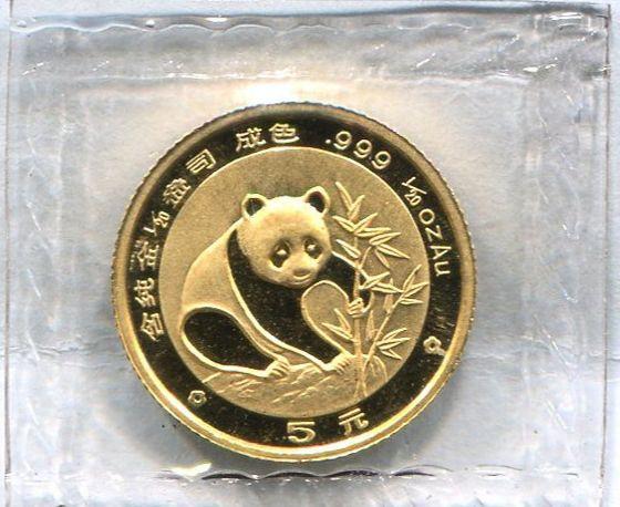 熊貓金幣官方回收機構 熊貓金幣官方回收