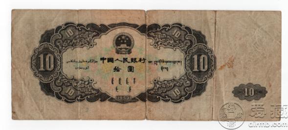大黑十元人民币价格 黑十元人民币价格多少