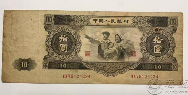 大黑10元人民币价格表 53年大黑10元一张价格