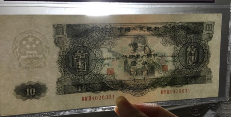 大黑10元人民币图片 大黑10元最新价格及图片