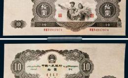 1953年的10元钱纸币值多少钱 53年10元纸币一张价格