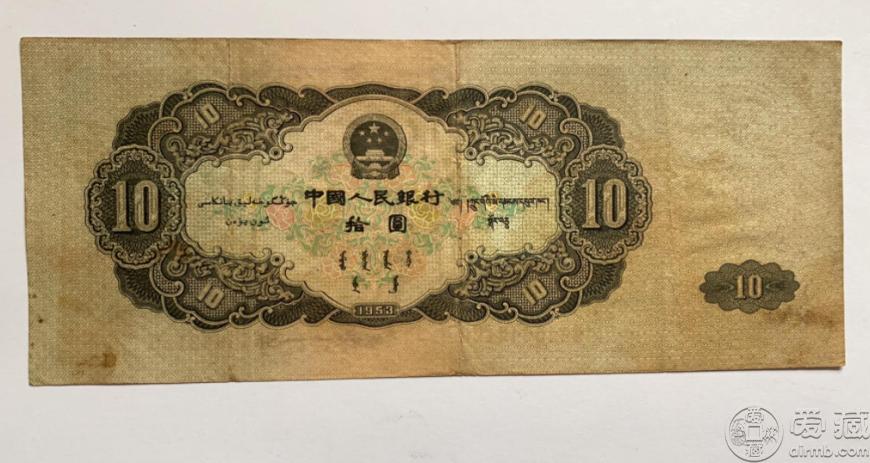 53年10元人民币价格 53年10元一张值多少钱