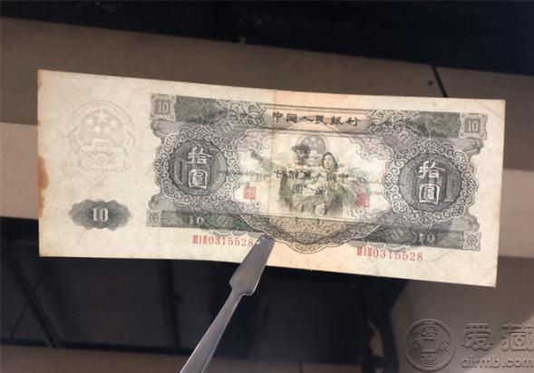第二版10元人民币 第二版老10元价格多少钱