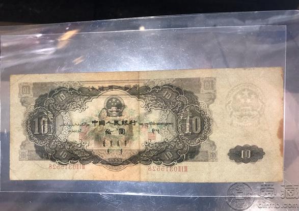 第二套十元人民币 第二套人民币十元值多少钱
