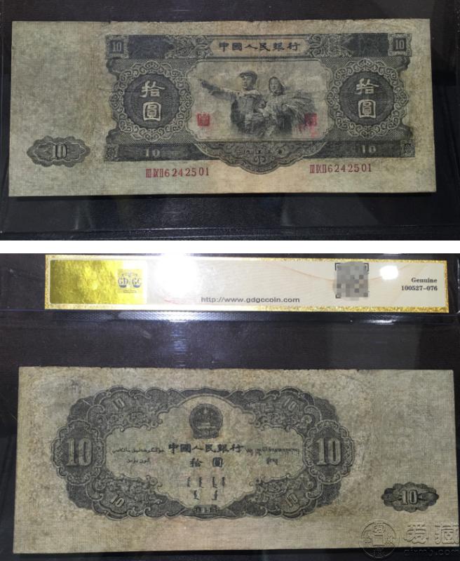 大黑十元人民币价格 大黑十单张真实价格