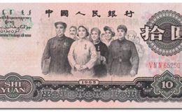 第三套人民币现在的价格   大全套价格