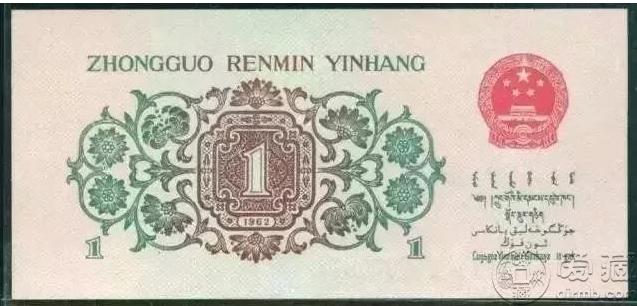 第三套人民幣現在的價格   大全套價格