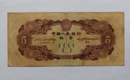53版5元人民币价格 53版5元人民币单张价格